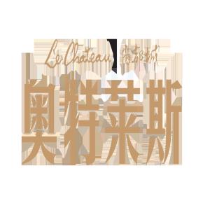 尚都城奥特莱斯(宁海)